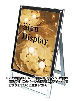 TOKISEI ポスター用スタンド看板セパレートポケットA1片面 PSSKSP-A1KW(ホワイト)