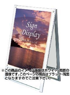 TOKISEI ポスター用スタンド看板セパレートポケットA1両面  PSSKSP-A1RB(ブラック)