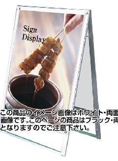 TOKISEI ポスター用スタンド看板セパレートポケットB1両面  PSSKSP-B1RB(ブラック)