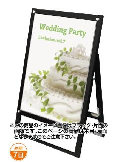 TOKISEI ブラックポスター用スタンド看板セパレートポケットA1片面  BPSSKSP-A1KW(木目)