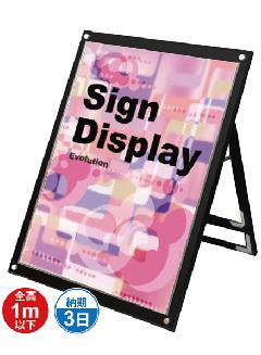 TOKISEI ブラックポスター用スタンド看板セパレートポケットB1ロウ片面  BPSSKSP-B1LKB(ブラック)