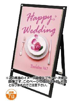 TOKISEI ブラックポスター用スタンド看板セパレートポケットB1片面  BPSSKSP-B1KW(木目)
