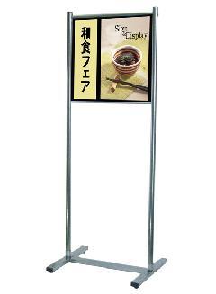 TOKISEI DSS45-45 ダイレクトサインスタンド45-45