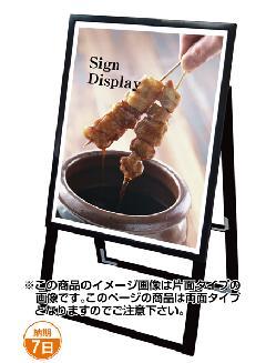 TOKISEI BLSK-LED-A1R ブラックフレームスタンド看板LED A1両面【屋内用】