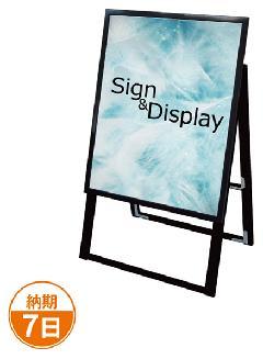 TOKISEI BLSK-LED-B1K ブラックフレームスタンド看板LED B1片面【屋内用】