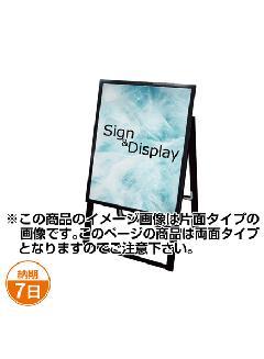 TOKISEI BLSK-LED-B1R ブラックフレームスタンド看板LED B1両面【屋内用】