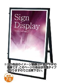 TOKISEI BOBLSK-LED-A1R ブラックフレームスタンド看板LED A1両面【屋外用】
