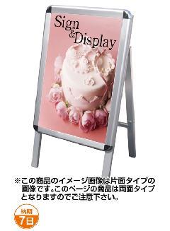 TOKISEI PSKLED-A1R オープンパネルスタンド看板LED A1両面【屋内用】