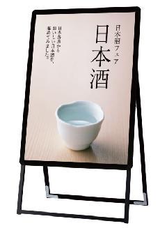 TOKISEI PGSK-A1KB ポスターグリップスタンド看板 A1 片面ブラック【屋内用】
