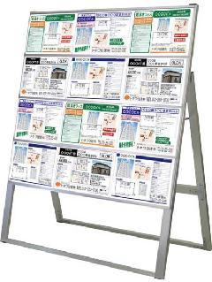 TOKISEI CCSK-A4Y12KH カードケーススタンド看板A4横ハイタイプ(片面)