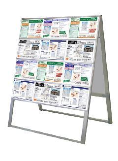 TOKISEI カCCSK-A4Y24RH カードケーススタンド看板A4横ハイタイプ(両面)