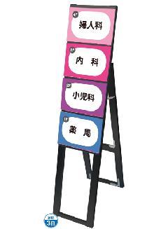 TOKISEI BCCSK-B5Y4KH ブラックカードケーススタンド看板 B5横ハイ (4片面)