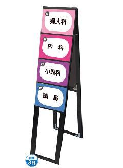 TOKISEI BCCSK-B5Y8RH ブラックカードケーススタンド看板 B5横ハイ (8両面)