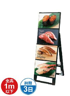TOKISEI BCCSK-A4Y4K ブラックカードケーススタンド看板 A4横 (4片面)