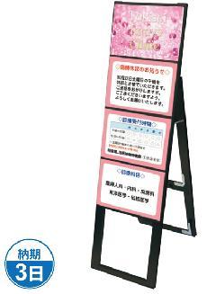 TOKISEI BCCSK-A4Y4KH ブラックカードケーススタンド看板 A4横ハイ (4片面)