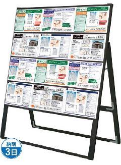 TOKISEI BCCSK-A4Y12KH ブラックカードケーススタンド看板 A4横ハイ (12片面)