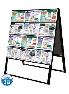 TOKISEI BCCSK-A4Y24RH ブラックカードケーススタンド看板 A4横ハイ (24両面)