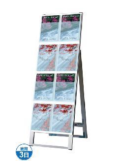 TOKISEI KSK-450×4K カタログスタンド看板 450幅4段片面