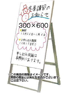 TOKISEI スタンド看板 WSK450×600K 片面ホワイトボード