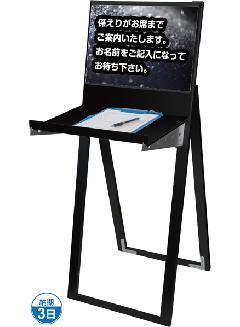 TOKISEI BRASK-A3YB ブラックラックスタンド看板 A3横