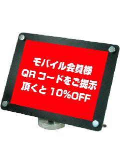 TOKISEI CUBS-A4Y カウンターブラックスタンドA4横