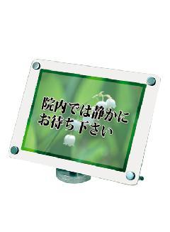 TOKISEI CUWS-A4Y カウンターホワイトスタンドA4横