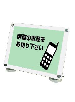 TOKISEI CUWS-A3Y カウンターホワイトスタンドA3横