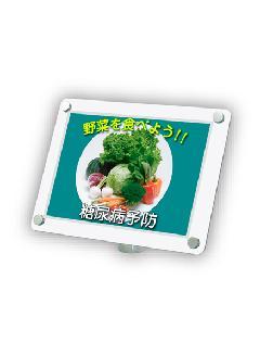 TOKISEI CUMS-A4YB/CUMS-A4YW カウンターモアイスタンドA4横