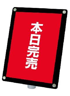 TOKISEI CUMS-B4TB/CUMS-B4TW カウンターモアイスタンドB4縦