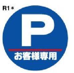 スーパーロードポップ用面板 上部レギュラー面板(丸)  SR-1 Pお客様専用 【P124】 124G-43487R1*