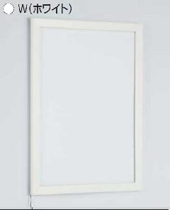 アルモード FE934 W(ホワイト) A3 LED内照パネル カド角