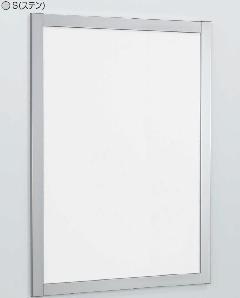 アルモード ポスターパネル 346S B0 (ステン)