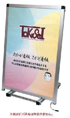 TOKISEI プットスタンド PUTS-340S-K ゴム輪キャスター付