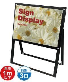 TOKISEI ブラックポスター用スタンド看板 A2横 片面 BPSSK-A2YKB