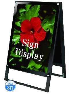 TOKISEI ブラックポスター用スタンド看板 A1 両面 BPSSK-A1RB