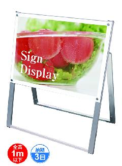 TOKISEI PSSK-B2YKW(ホワイト) ポスター用スタンド看板 B2横 片面