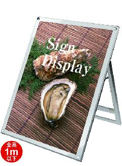 TOKISEI PSSK-B1LKW(ホワイト) ポスター用スタンド看板 B1 ロウ 片面