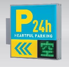 タテヤマアドバンス パーキングサイン PS-3315LED-�Y LED表示【赤「満」・緑「空」】