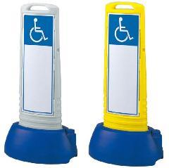 スリムロードサイン 両面 イエロー 車椅子マーク 102H-52777YLW