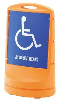 ファースト スタンドサイン80 イエロー 注水サイン【屋外・両面】