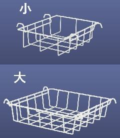 ファースト ウエイトバスケット オプション【屋外】大 (底面 約400×400mm)