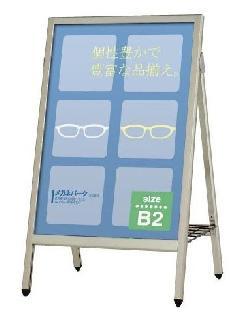 ファースト AP-182 B2サイズ APサイン(A型看板)【屋外・片面】