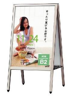 ファースト AP-282 B2サイズ APサイン(A型看板)【屋外・両面】
