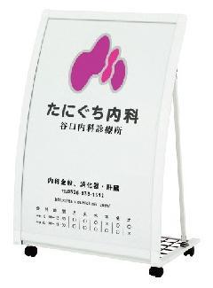 ファースト RX-609 (ホワイト) 可倒式RXカーブサイン【屋外・片面】