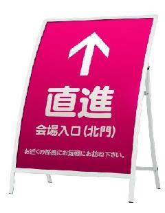 ファースト RX-91 (ホワイト) RXカーブサイン【屋外・片面】