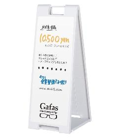 ファースト SP-928 黒板Aサイン ホワイト マーカー用ホワイトボード 【屋内・両面】