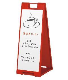 ファースト SP-922 黒板Aサイン レッド マーカー用ホワイトボード 【屋内・両面】