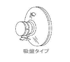ファースト ウィンドウマウント(吸盤タイプ) アルゴッチャー・ゴッチャーホルダーオプション