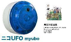 日恵製作所 VK10M-B04JB-GJ 青 ニコUFO myubo 電池式 人感センサー付 害獣対策関係