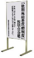 TOKISEI メッセージスタンド ホワイトボード  WMS600×900R(両面)